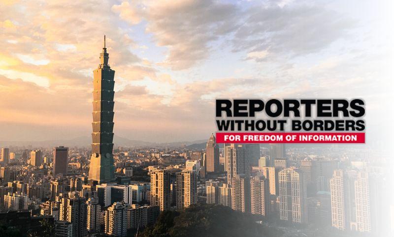 「無國界記者組織」(Reporters sans frontières)為蔡英文政府帶來一份大禮,特意選在2017年4月7日這一天正式發佈:確定將其亞洲總部設立於台北。(圖片來源:www.hongkongfp.com)