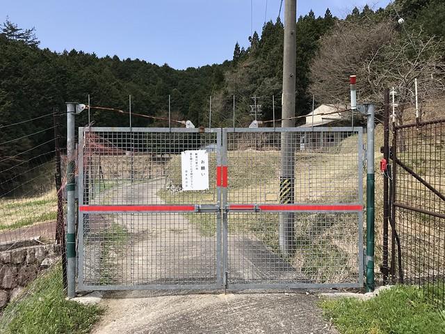 野登山 ミツマタの森ルート 獣害対策ゲート