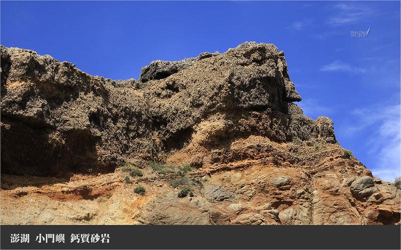 003小門嶼_鈣質砂岩