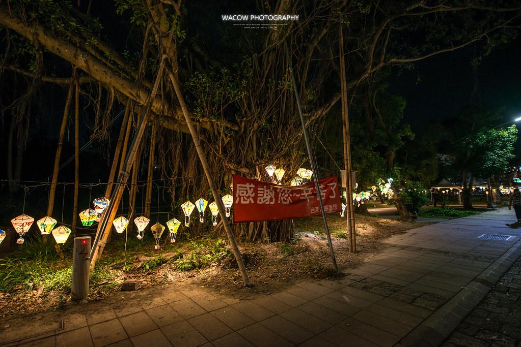 鐵花村熱氣球燈籠