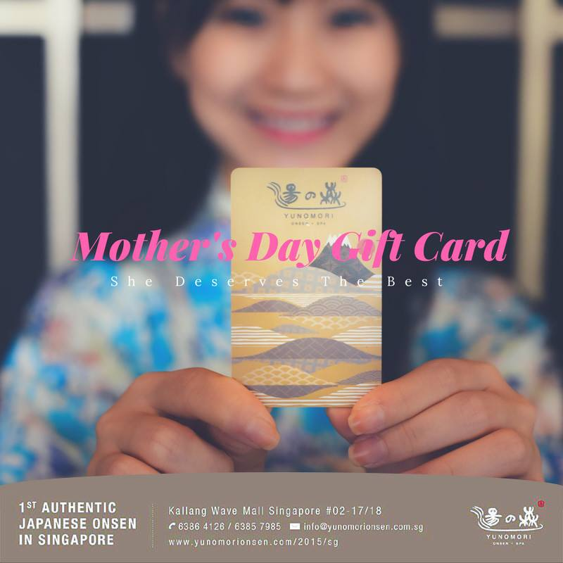 Yunomori Onsen Mother's Day Gift Card