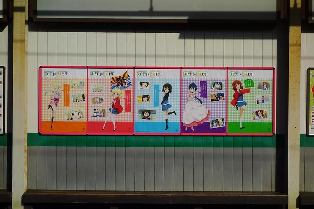 2017/05 叡山電車×きんいろモザイクPretty Days コラボポスター #06