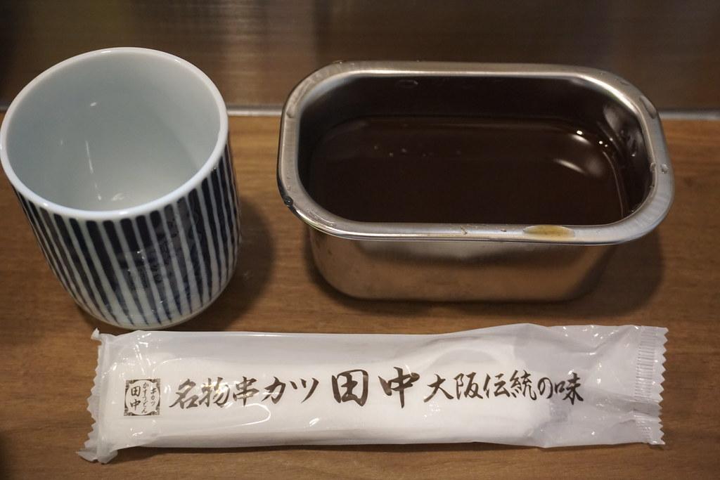 串カツ田中(要町)