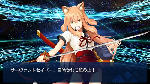 Screenshot_2017-05-01-19-39-38-425_com.aniplex.fategrandorder