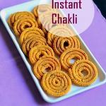 Instant Chakli Recipe - Karnataka Chakli Recipe