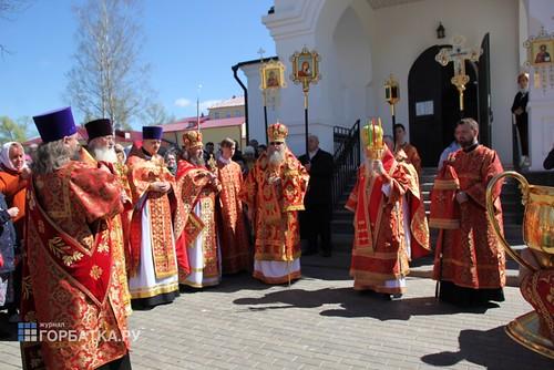 Вера православная