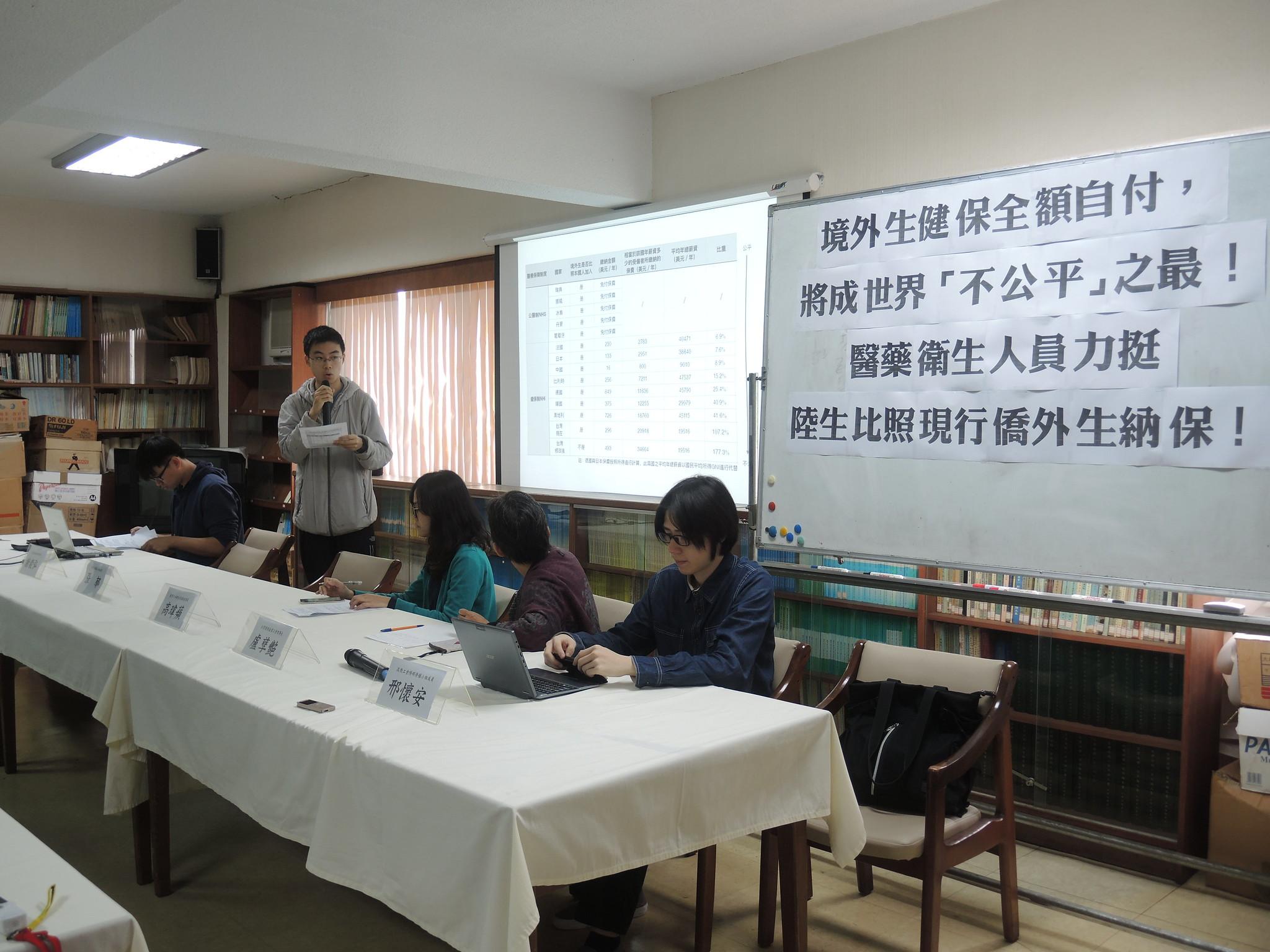 境外生權益小組等團體反對民進黨版健保修正案。(攝影:曾福全)