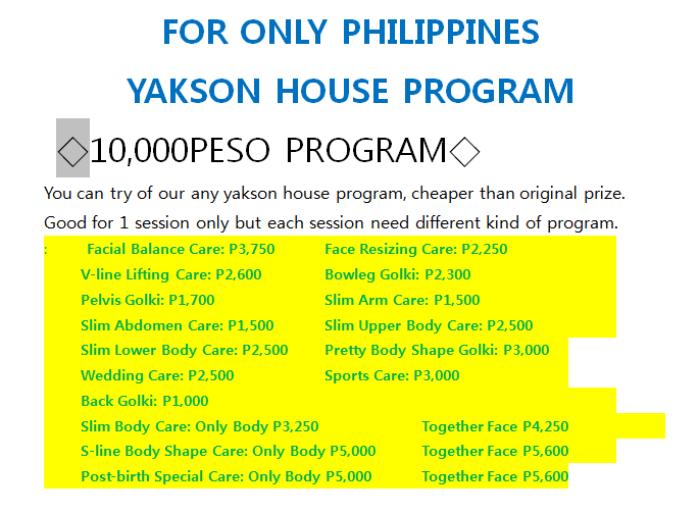 Yakson-House-Promo-1