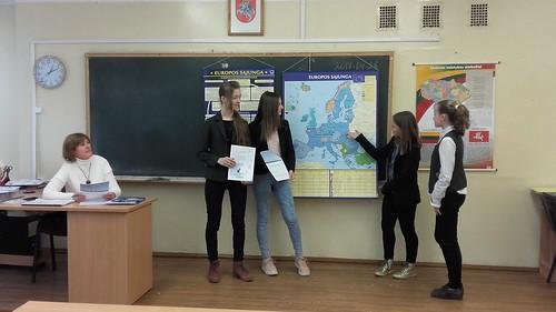 Geografijos pamoka, 2017