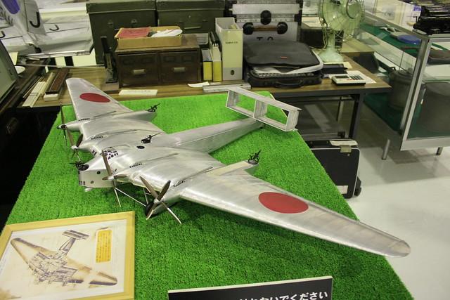 名古屋航空宇宙システム製作所史料室 展示資料 IMG_5248