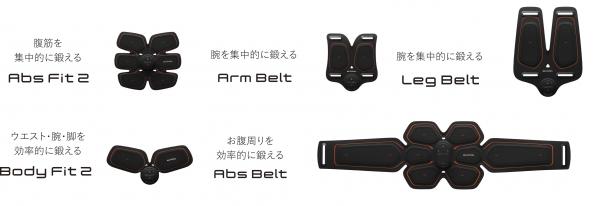 SIXPAD 5つの新商品が新発売!