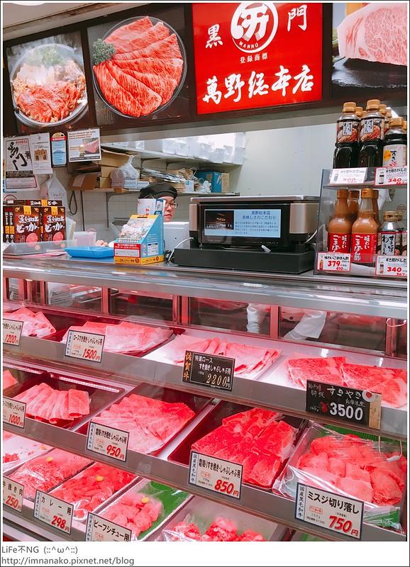 大阪-黑門市場
