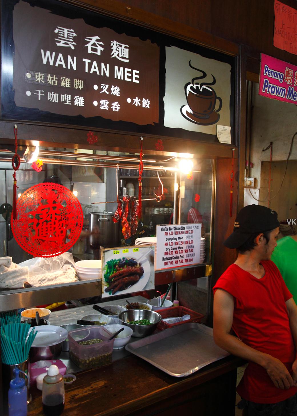 Sun Huat Kee Bangsar Wantan Mee Stall