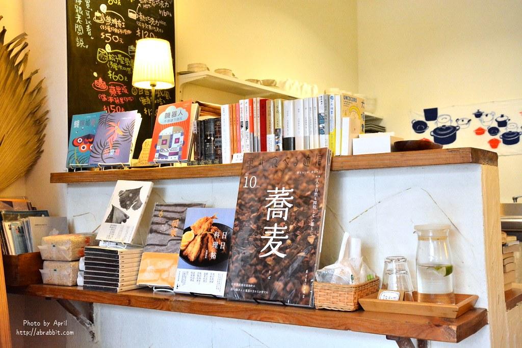 34648123475 5187321c2a b - 台中書店|一本書店--台中獨立書店,來本書和咖啡,文青一下!@復興路 東區