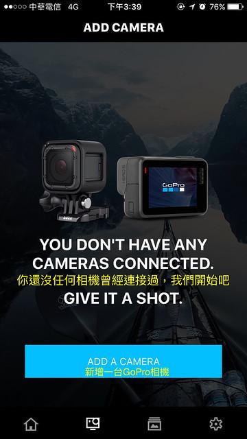 GoPro連線教學03