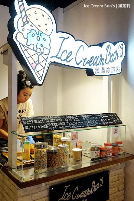 34063266800 4e79823676 b - 《台中♥食記》Ice Cream Bun's 漢堡冰淇淋。IG打卡必備少女心甜點,夢幻長相好美又好吃,台中低調隱藏版又一發!