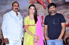 Rakshakabhatudu Movie Audio Launch Stills