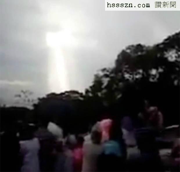 landslide-colombia-jesus-christ-920112