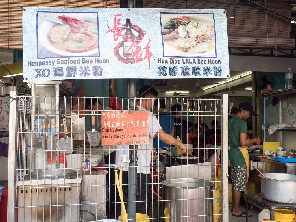 Hennessy XO Seafood Bee Hoon and Hua Diao Lala Bee Hoon