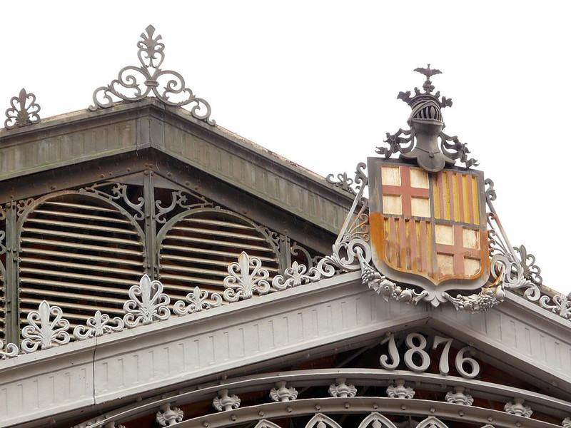 Centre Cultural Mercat del Born