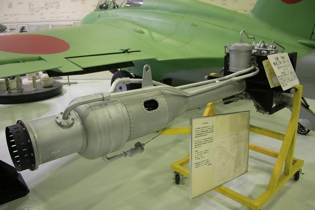 秋水 特呂二号ロケットエンジン IMG_5284