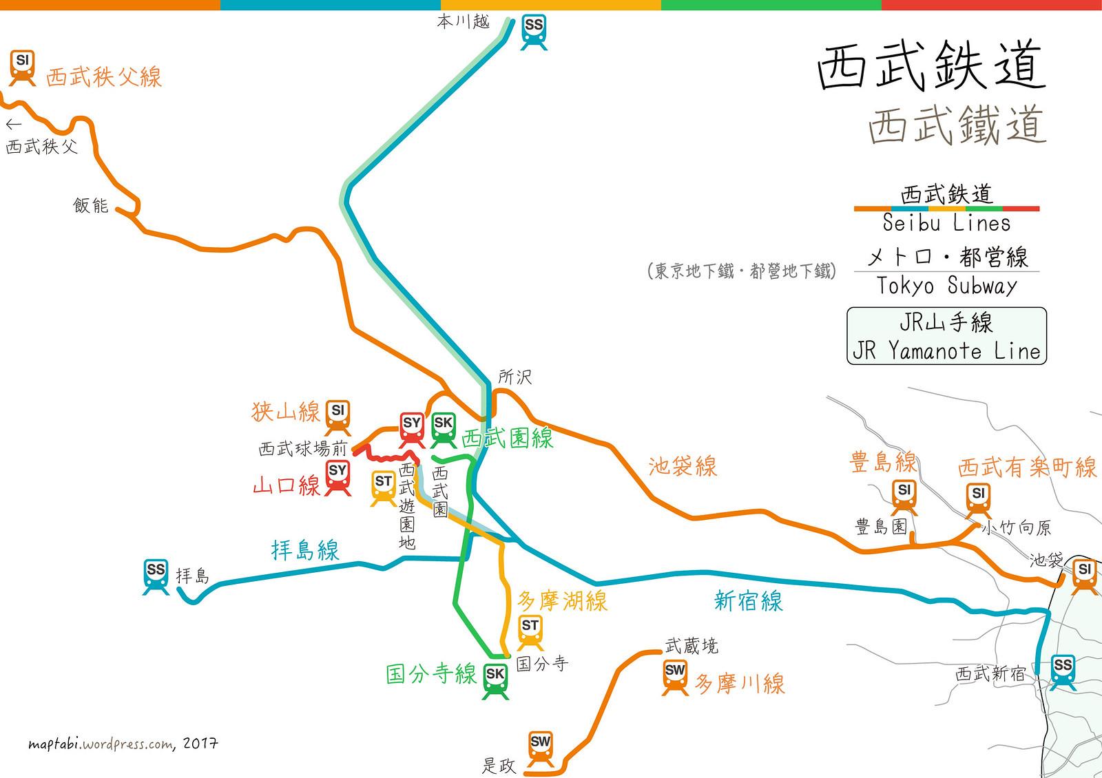 seibu-lines