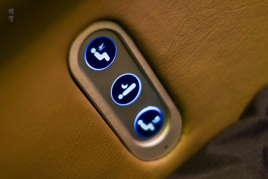 Quick seat controls