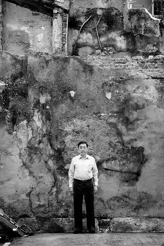 ES-Chiam Wall