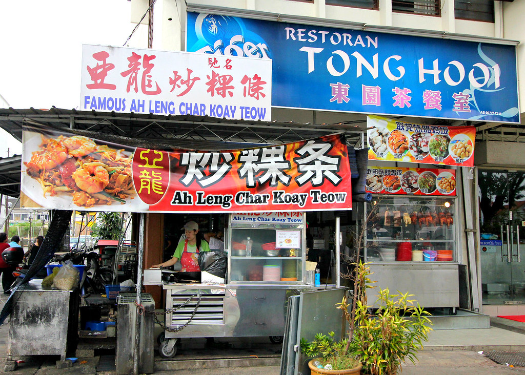 Penang Char Kway Teow: Ah Leng Char Kway Teow Restoran Tong Hooi