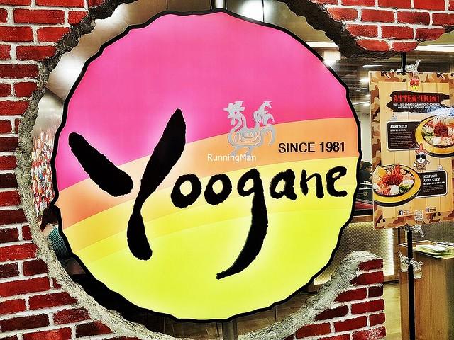 Yoogane Signage