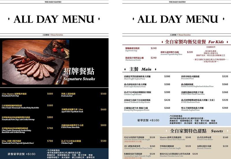 father menu -2