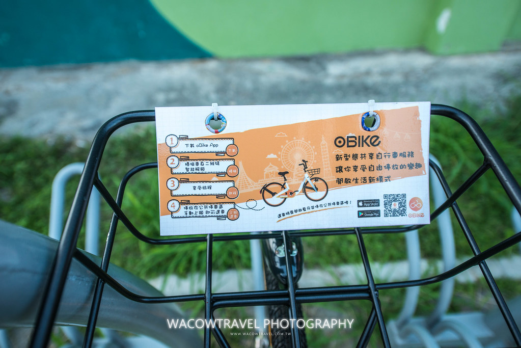 台東旅遊資訊OBIKE