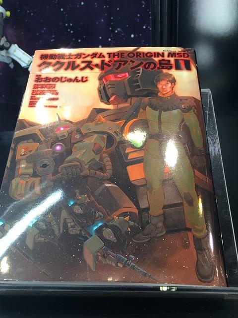 Shizuoka 2017 - Gundam local Type