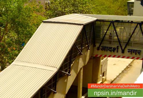 Adarsh Nagar (आदर्श नगर) Metro Station