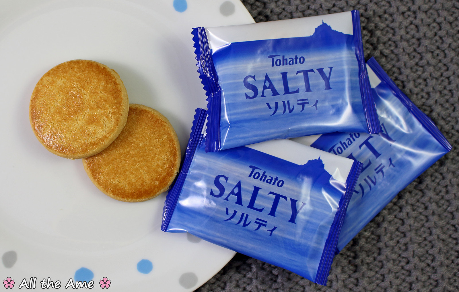 Salty Butter Cookies Unwrapped
