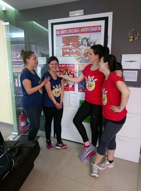 ΤΡΟΠΟΣ ΖΩΗΣ fitness studio