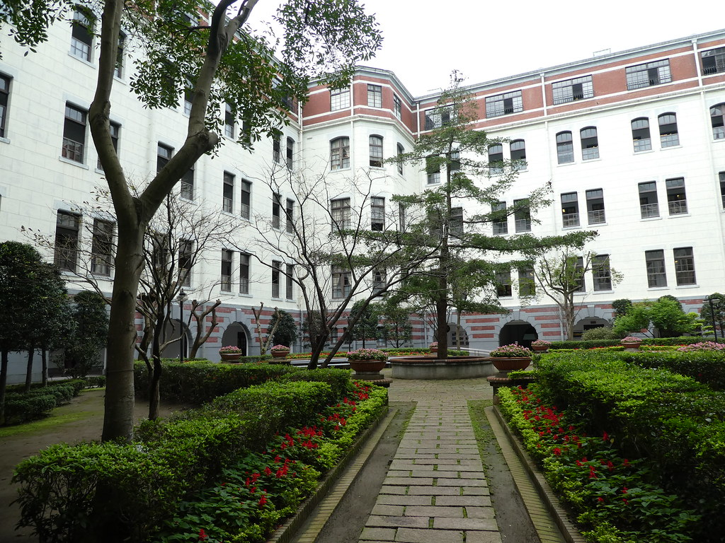 Inner courtyard of the Presidential Office Taipei
