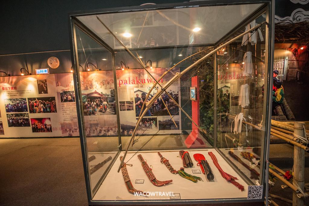 台東國立史前博物館特展