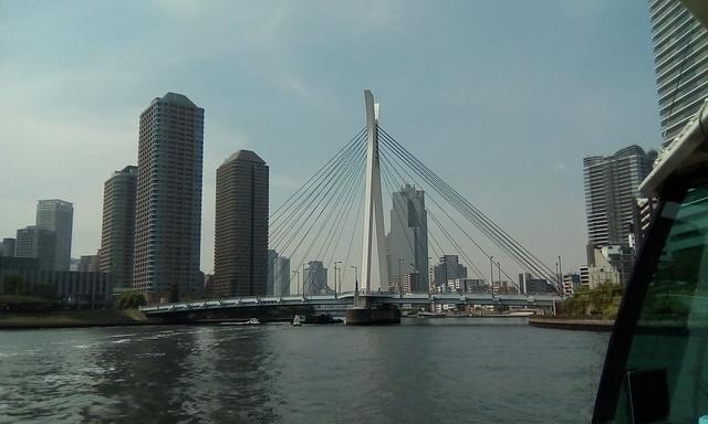 Tokyo, Chuo-Ohashi suspension bridge