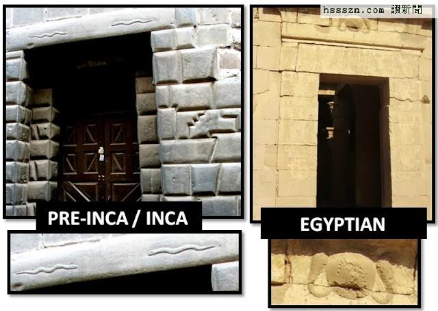 10egyptian-inca-trapezoid-door-snakes