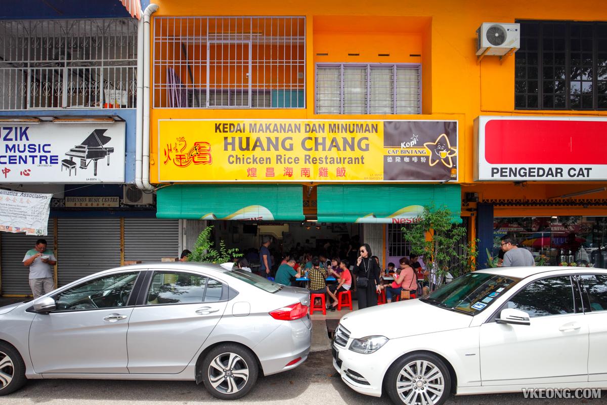 Huang Chang Chicken Rice Melaka
