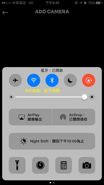 GoPro連線教學02