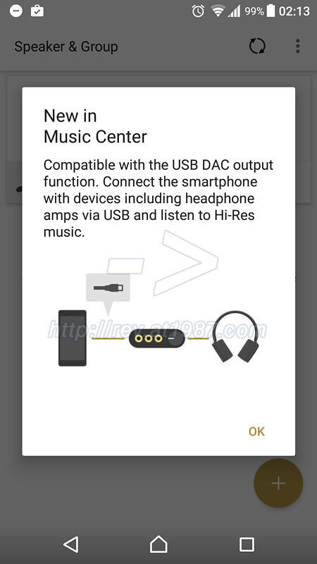 Sony | Music Center Android USB DAC output update