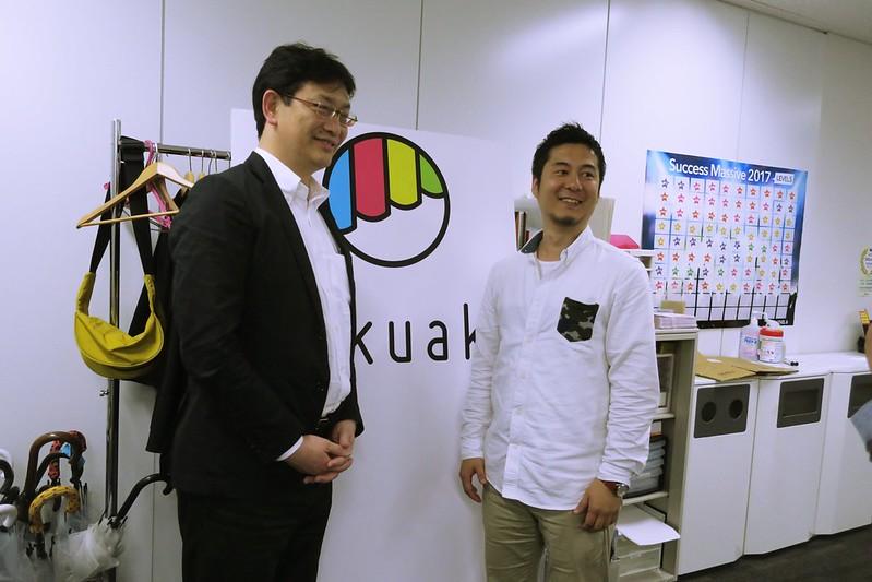 中山亮太郎氏と前田徹也