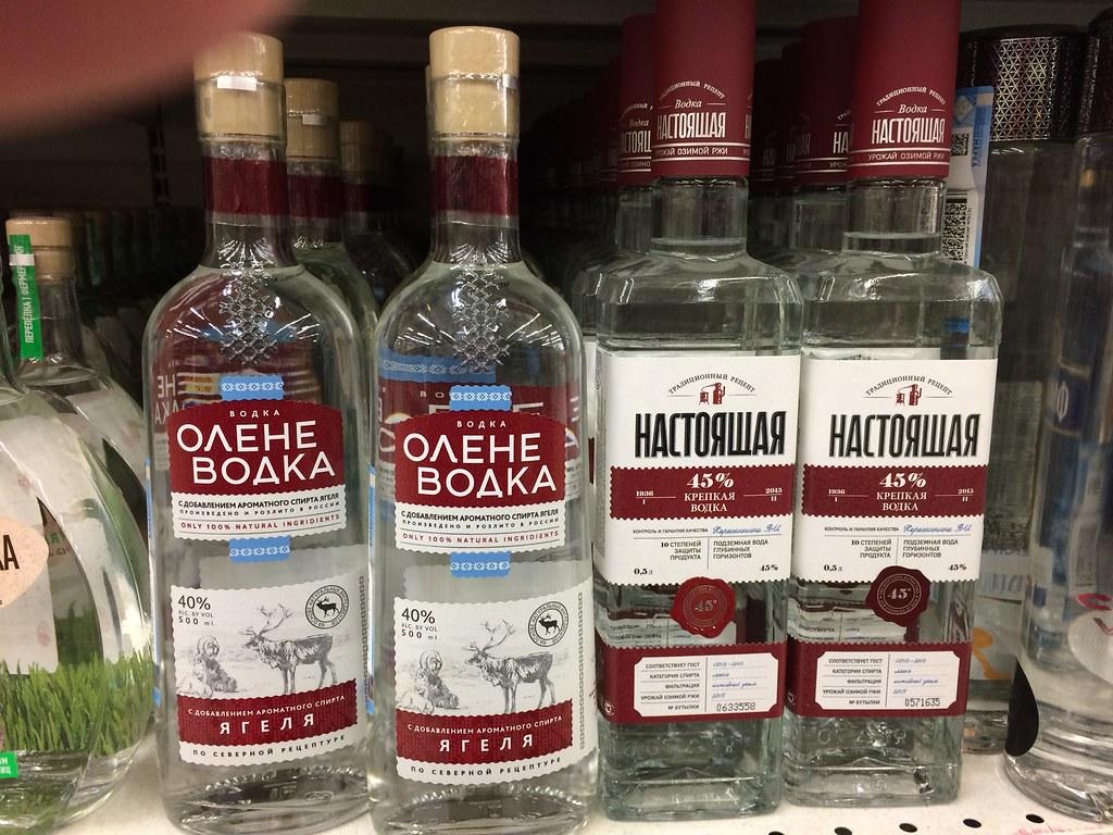 Оленевод — опиум для народа