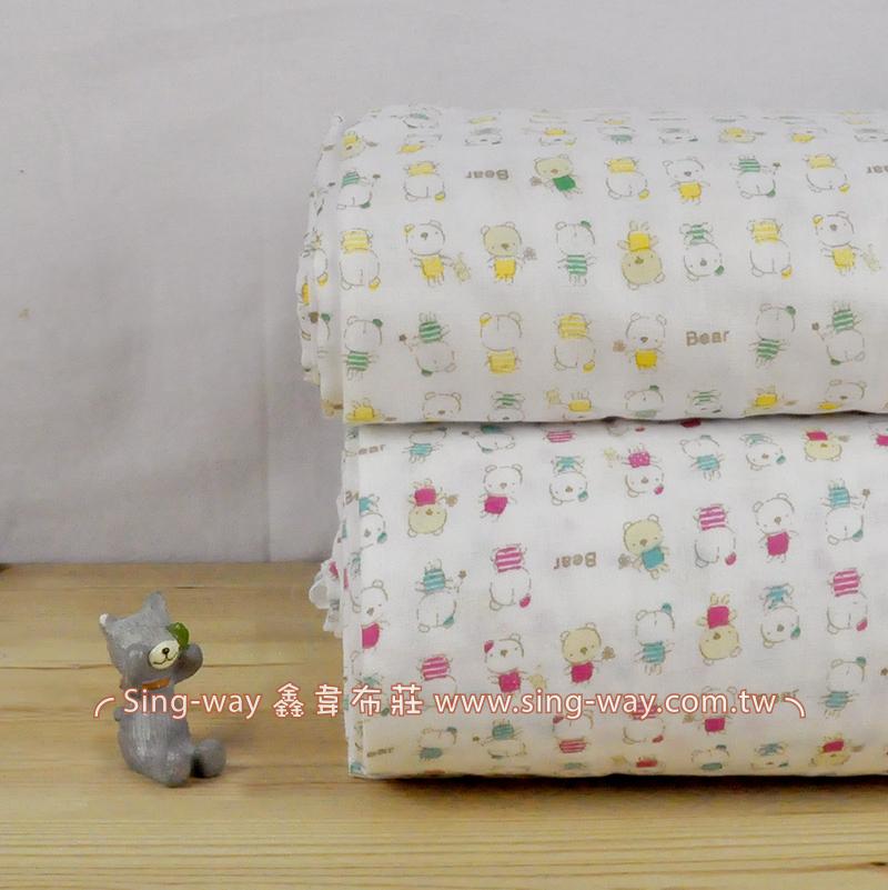 原-BABY熊 雙重紗 雙層紗 嬰兒紗布衣 手帕 口水巾 布料 二重紗 CA890036