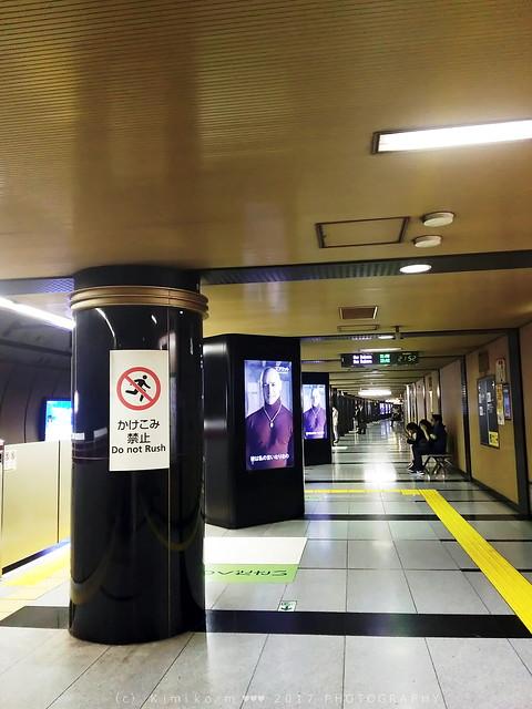 大江戸線六本木駅