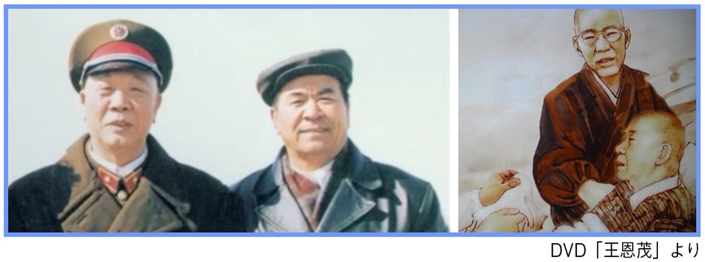 新疆発展に尽力した王・鉄木尓両氏のツーショット、見舞い時の王氏と筆者