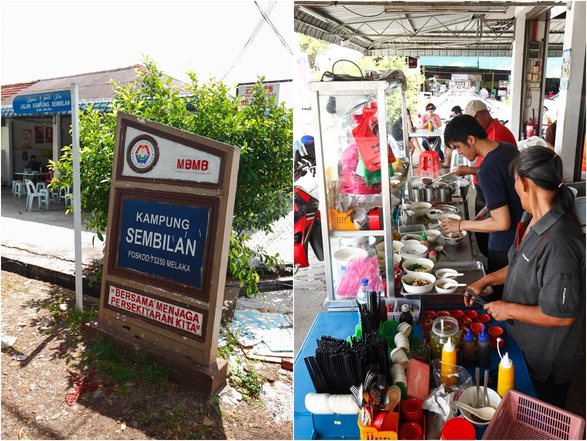 Kampung Sembilan Melaka Noodle Stall