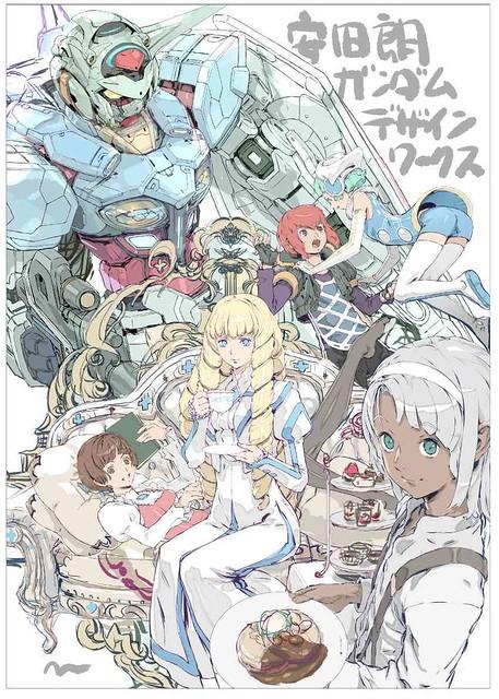 Akira Yasuda Gundam Design Work: Late May 2017